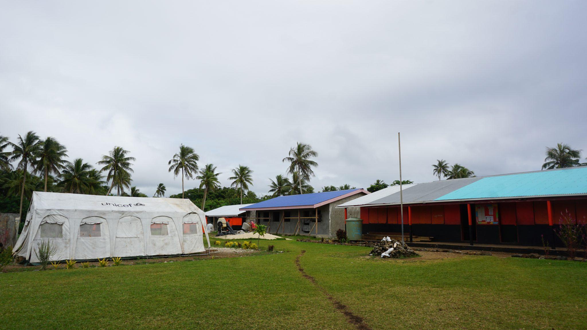 _school compound